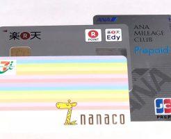 ANA JCBプリペイドカードを経由したnanacoチャージ