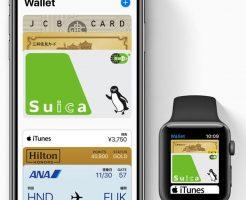 Apple Pay対応カード