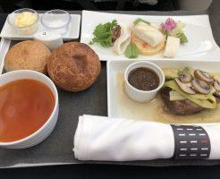 JAL421便ビジネスクラスの機内食