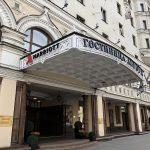 モスクワ4泊6日旅行記 (3) モスクワ マリオット ロイヤル オーロラ ホテルにチェックイン