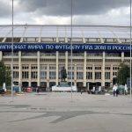 モスクワ4泊6日旅行記 (6) ルジニキ・スタジアム、モスクワ大学を見学して雀が丘へ