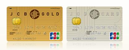 JCBカードのポイントサイト報酬額比較