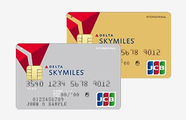 デルタスカイマイルJCBカードのポイントサイト報酬額を比較