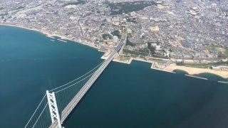 スカイマーク105便から明石海峡大橋