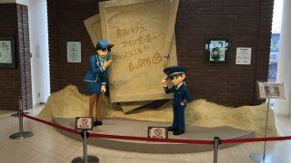 鳥取空港のコナンと蘭のフィギュア