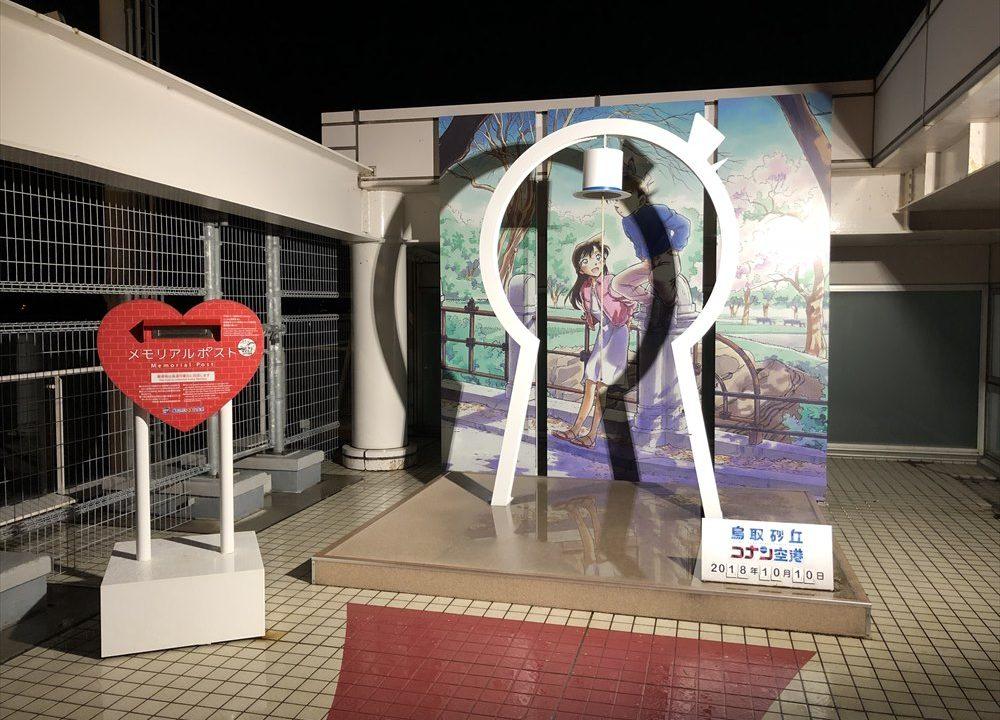 鳥取空港の「名探偵コナン」の展示