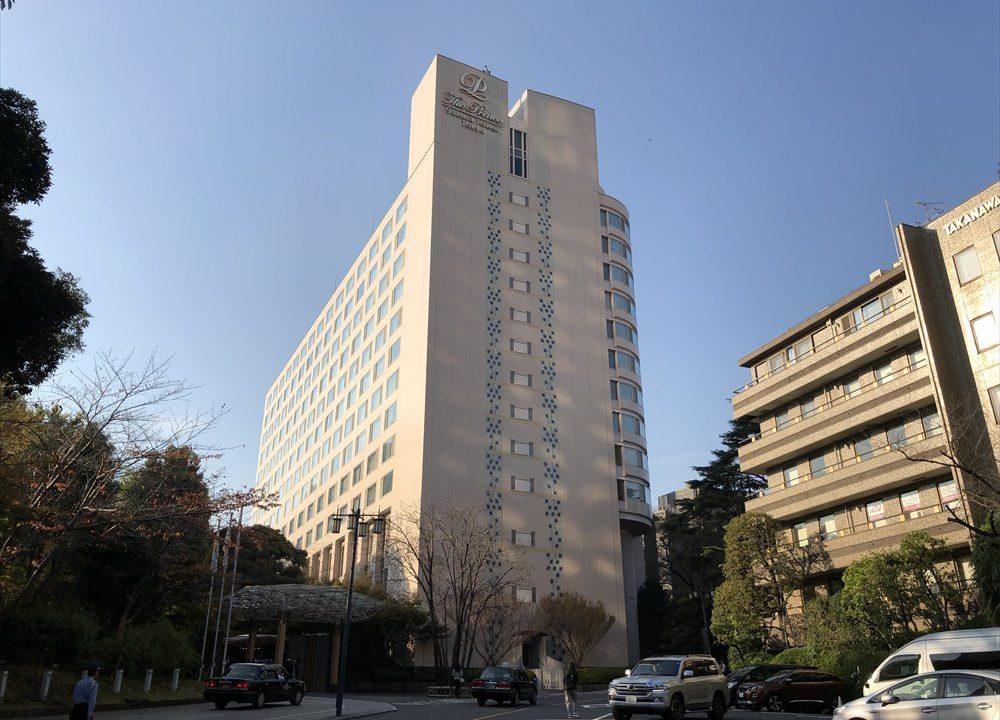 ザ・プリンス さくらタワー東京 オートグラフ・コレクション