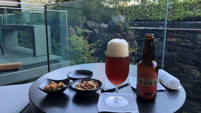 リッツカールトン京都のラウンジで京都麦酒