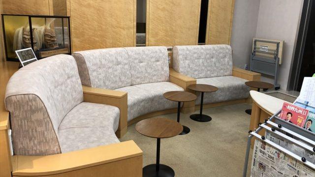 佐賀空港の有料待合室