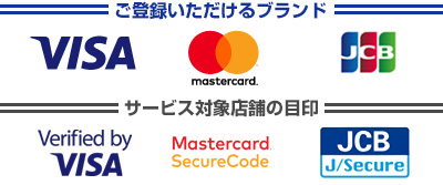 PayPayフル活用には本人認証サービスの登録が不可欠
