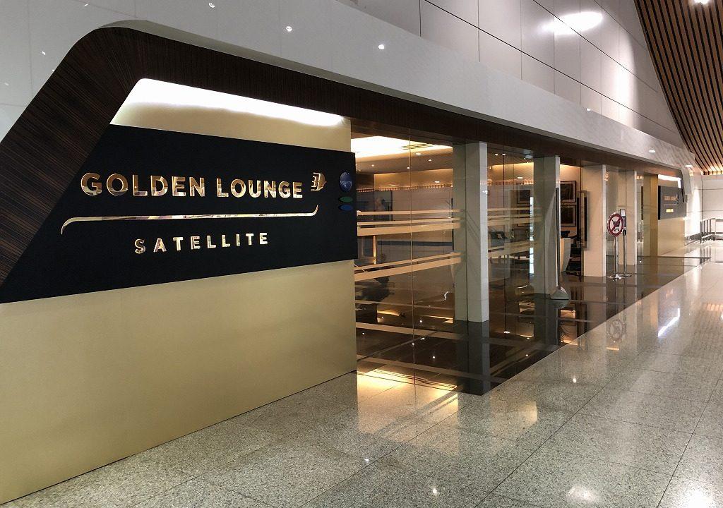 クアラルンプール国際空港「ゴールデンラウンジ」のファーストクラスラウンジ