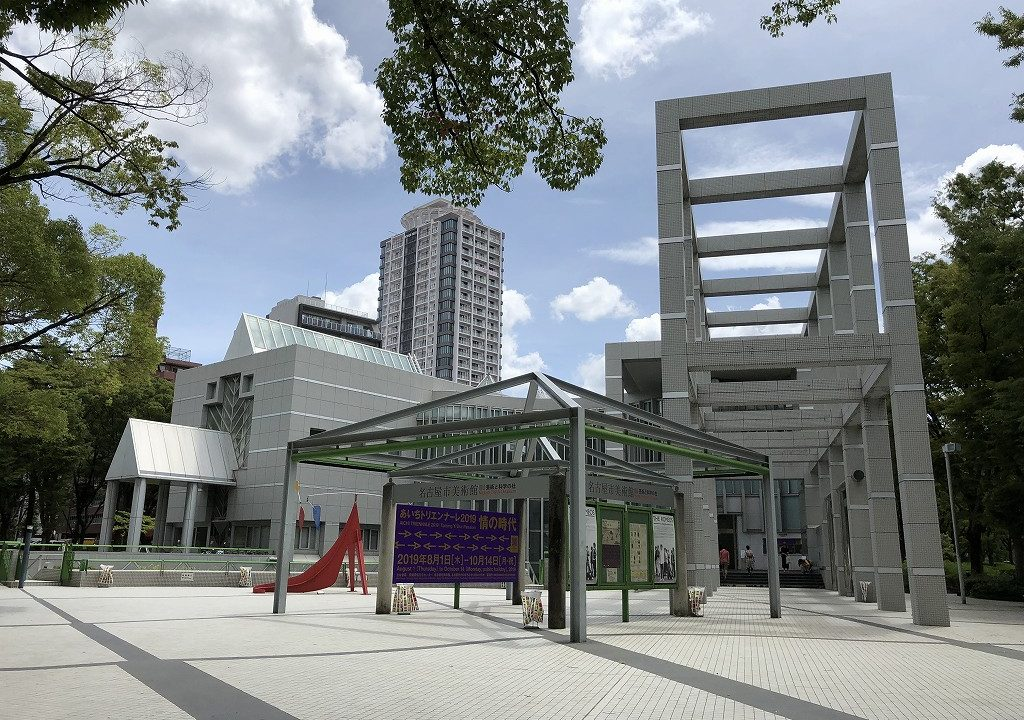 あいちトリエンナーレ会場の名古屋市美術館