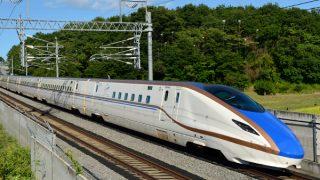 北陸新幹線に安く乗る方法まとめ