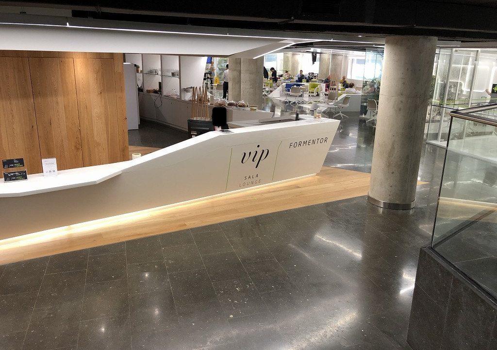 パルマ・デ・マヨルカ空港のSALA VIP Formentorラウンジ