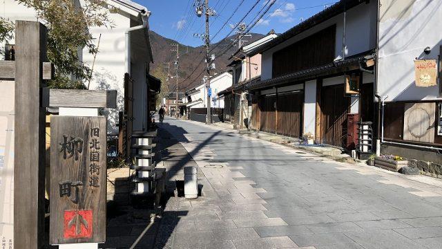 上田市の旧北国街道の柳町