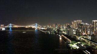 ホテルインターコンチネンタル東京ベイ「クラブフロア プレミアムルーム(ベイビュー)」