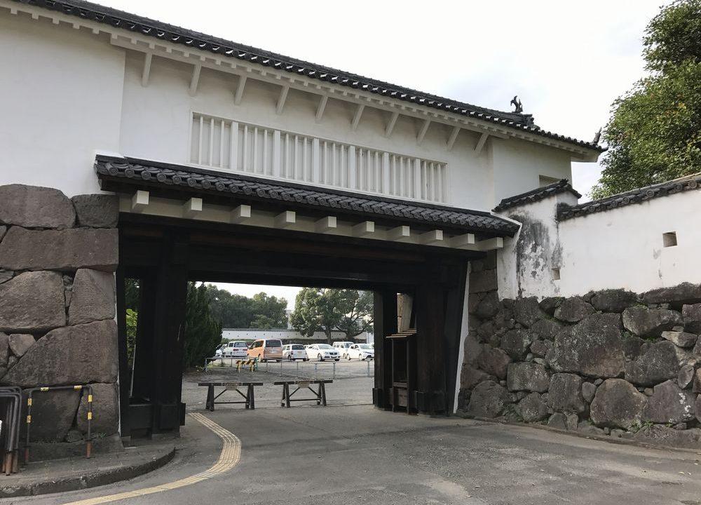 大分の府内城跡の大手門