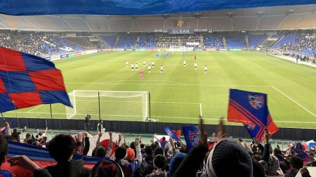 蔚山文殊サッカー競技場で「蔚山現代FC vs FC東京」