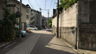 金沢城の内惣構の名残らしき高低差