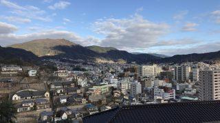 両城の200階段から灰ヶ峰