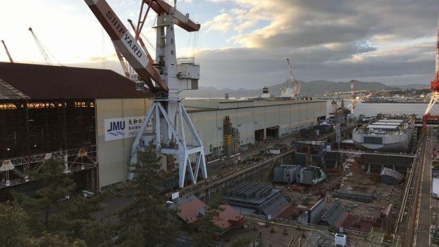 「歴史の見える丘」から戦艦大和建造ドック