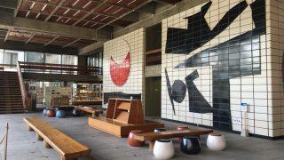丹下健三設計の香川県庁舎
