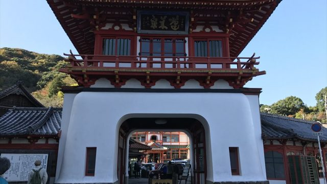 武雄温泉の辰野金吾設計の楼門