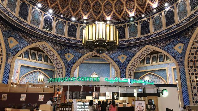 イブン・バトゥータ・モールの「世界一美しい」スタバ