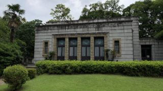 飛鳥山公園の青淵文庫
