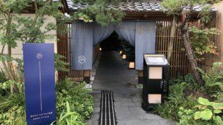 HafH初滞在で「由縁 新宿」に泊まったレポート