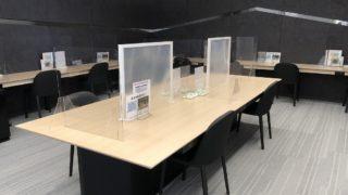 庄内空港の有料待合室「to plads」